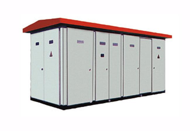 高压 / 低压 预装式变电站